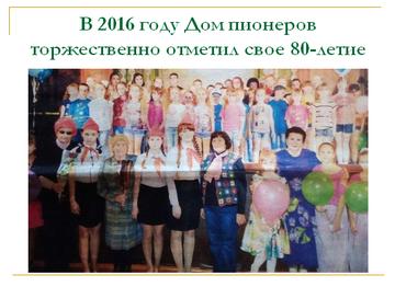 http://sh.uploads.ru/t/rMAs5.png