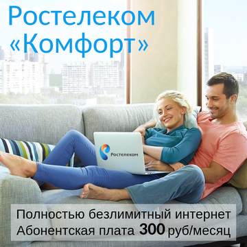 http://sh.uploads.ru/t/rWQsR.png