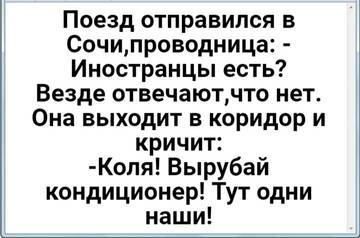 http://sh.uploads.ru/t/rZANQ.jpg