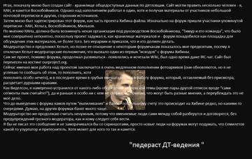 http://sh.uploads.ru/t/rx4Em.jpg