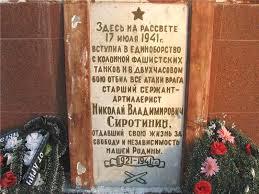http://sh.uploads.ru/t/s9JuG.jpg