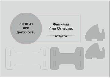 http://sh.uploads.ru/t/sF3bU.jpg