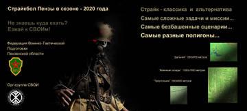 http://sh.uploads.ru/t/sRwZy.jpg