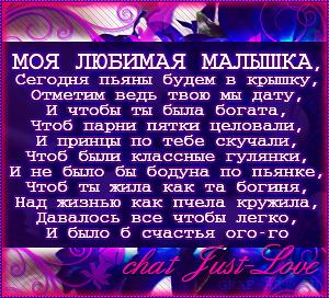 http://sh.uploads.ru/t/sVzxk.png