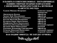 http://sh.uploads.ru/t/stebh.jpg