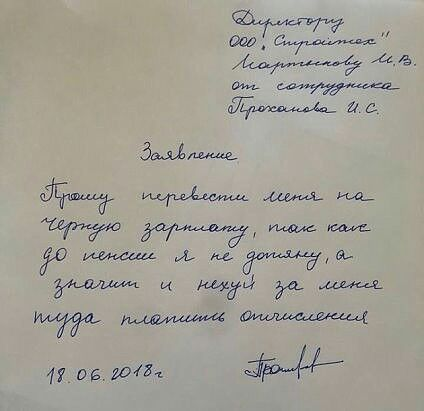 http://sh.uploads.ru/t/sv5XB.jpg