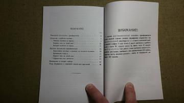 http://sh.uploads.ru/t/svy0I.jpg