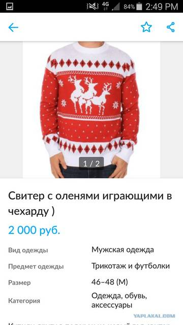 http://sh.uploads.ru/t/tNjhb.jpg