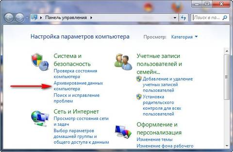 http://sh.uploads.ru/t/tUxN4.jpg