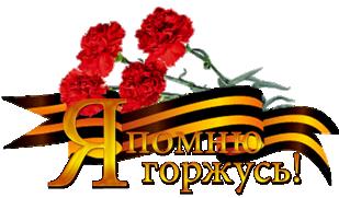 http://sh.uploads.ru/t/tcUL0.png