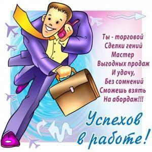 http://sh.uploads.ru/t/tpcVx.jpg