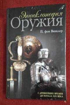 http://sh.uploads.ru/t/u4trn.jpg
