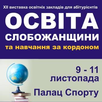 http://sh.uploads.ru/t/uKpdW.jpg