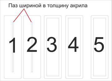 http://sh.uploads.ru/t/ujzOF.jpg