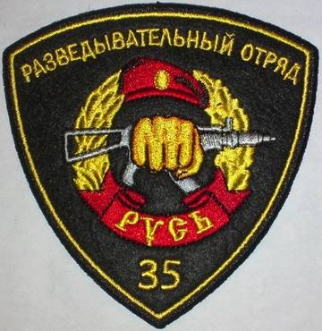 http://sh.uploads.ru/t/uqFZM.jpg