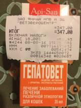 http://sh.uploads.ru/t/v2jBV.jpg