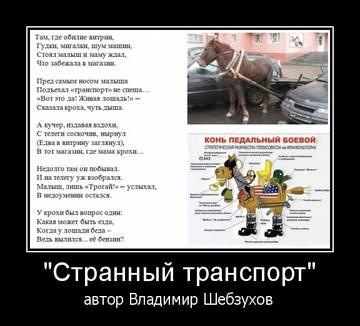 http://sh.uploads.ru/t/v3h1y.jpg