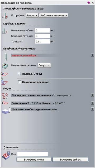 http://sh.uploads.ru/t/v5pob.jpg
