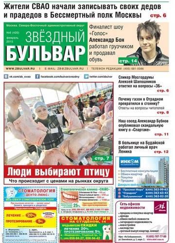 http://sh.uploads.ru/t/v6JEg.jpg