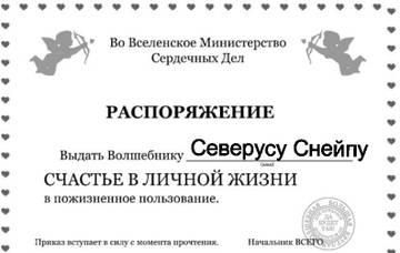 http://sh.uploads.ru/t/vE6Lh.jpg