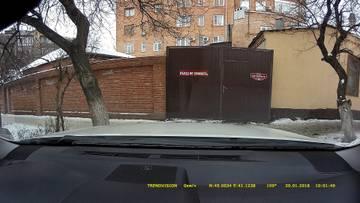 http://sh.uploads.ru/t/vPVYq.jpg