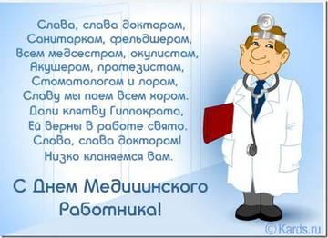 http://sh.uploads.ru/t/vUOpA.jpg