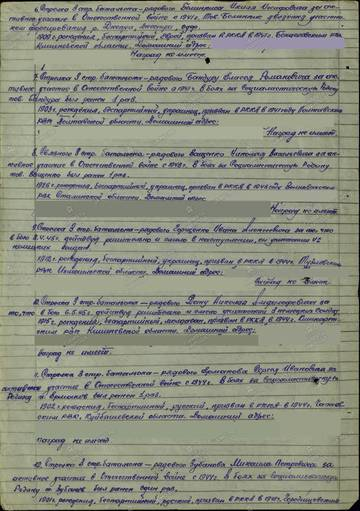 http://sh.uploads.ru/t/vVW6h.jpg