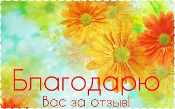 http://sh.uploads.ru/t/vcIgE.jpg
