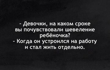 http://sh.uploads.ru/t/vzyXh.jpg