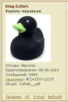 http://sh.uploads.ru/t/w46rm.jpg