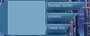 http://sh.uploads.ru/t/x7YlG.jpg