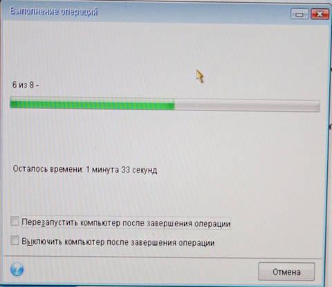 http://sh.uploads.ru/t/xAQtH.jpg
