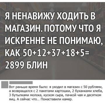 http://sh.uploads.ru/t/xDTg9.jpg