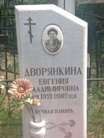http://sh.uploads.ru/t/xGOn4.jpg