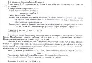 http://sh.uploads.ru/t/xVNdH.jpg
