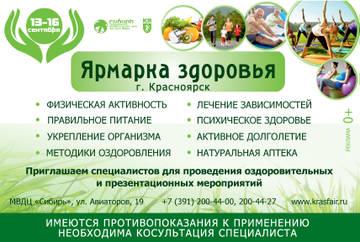 http://sh.uploads.ru/t/xVTI3.jpg