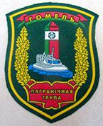 http://sh.uploads.ru/t/xc458.jpg