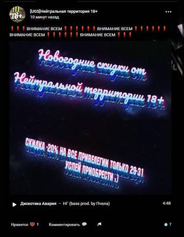 http://sh.uploads.ru/t/xcEPD.jpg