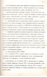 http://sh.uploads.ru/t/xj8Ac.jpg