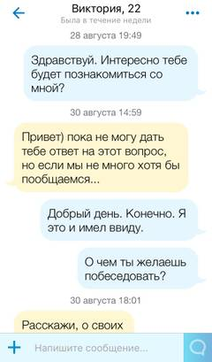 http://sh.uploads.ru/t/xocMP.jpg