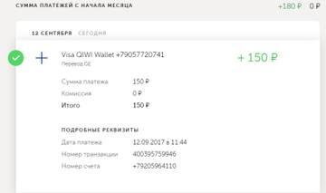 http://sh.uploads.ru/t/xq5vi.jpg