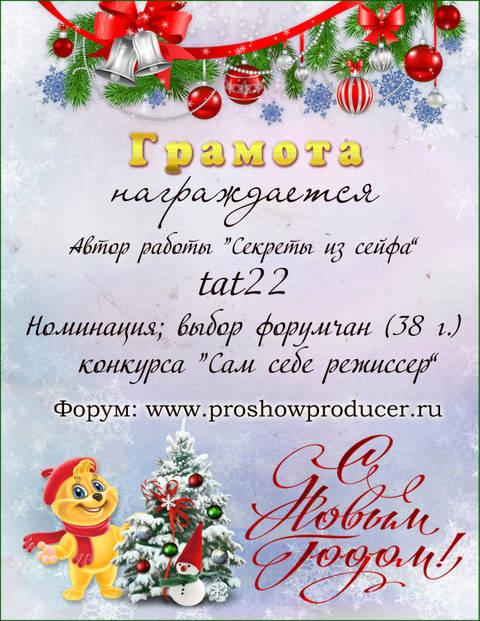 http://sh.uploads.ru/t/xy9dZ.jpg