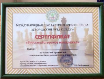 http://sh.uploads.ru/t/yCb06.jpg