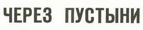 http://sh.uploads.ru/t/yFVWA.jpg
