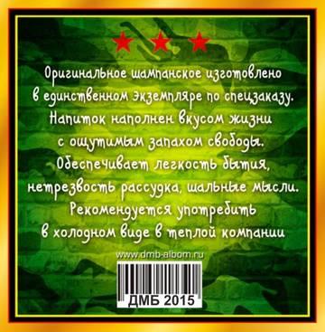 http://sh.uploads.ru/t/yPRBc.jpg
