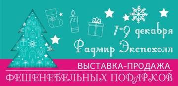 http://sh.uploads.ru/t/yPcqV.jpg