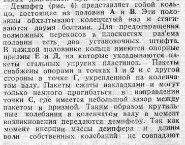 http://sh.uploads.ru/t/yT82a.jpg