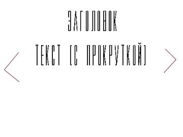 http://sh.uploads.ru/t/ycUhX.png