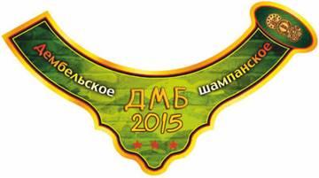 http://sh.uploads.ru/t/yo4sS.jpg