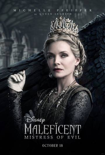 Малефисента - Maleficent